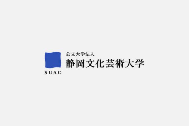shizuoka-university-art-culture-hamamatsu-japan